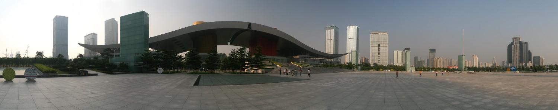 ShenZhen City Government